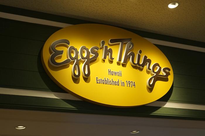egg860